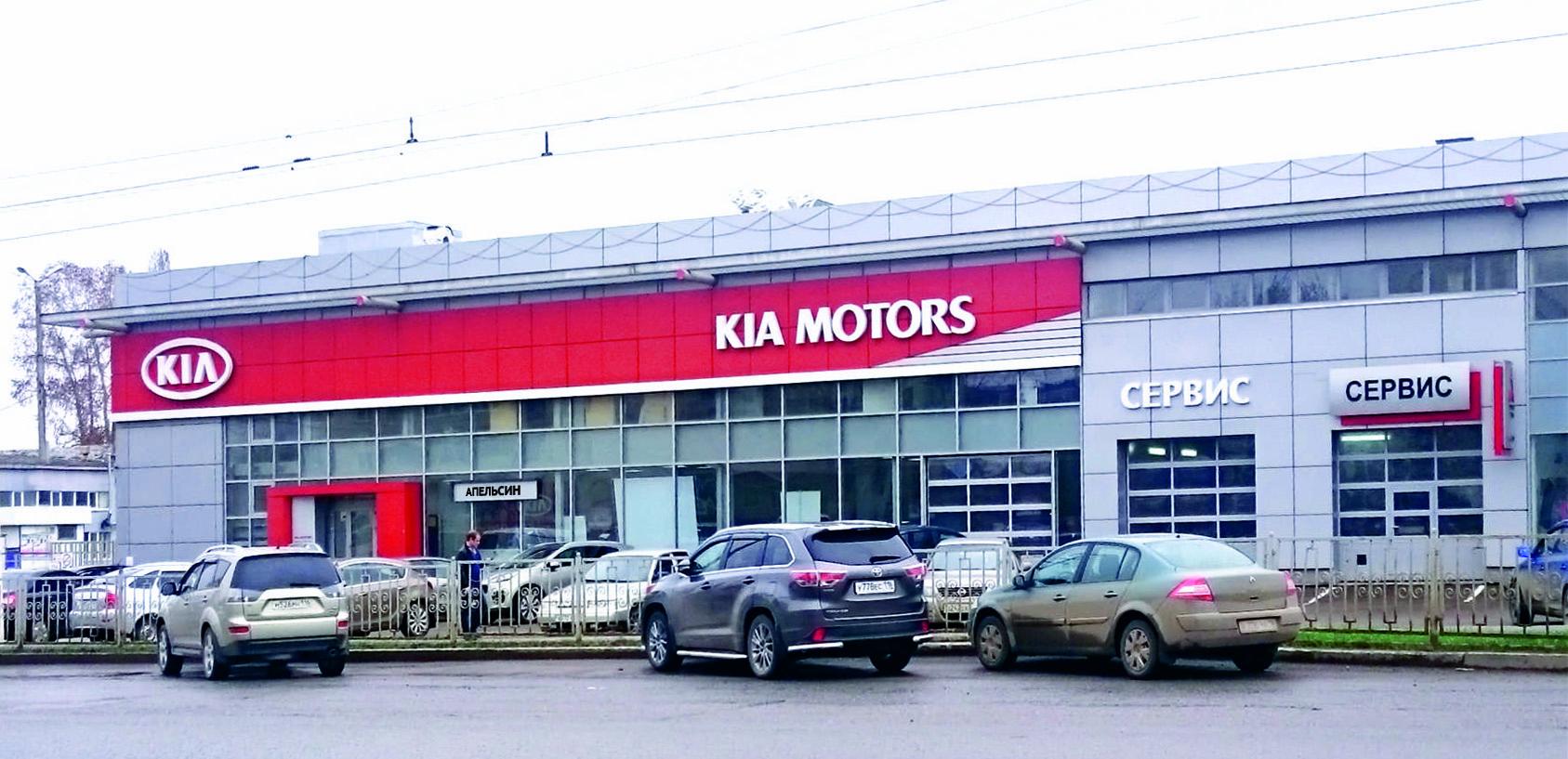Магазин Киа Казань